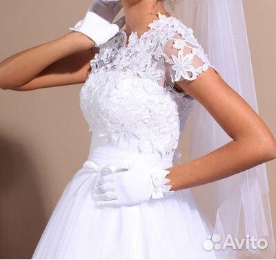 Самара объявления куплю свадебное платье авито дубна частные объявления отдам бесплатно