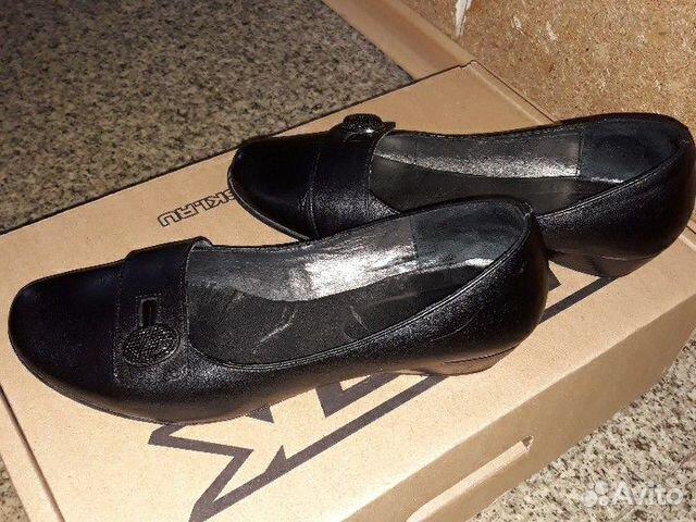 Schuhe Größe 37 89043237951 kaufen 2