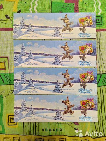 что открытки зарубина 1993 известными плодами этого