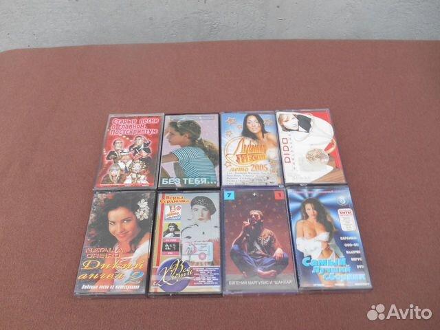 Аудиокассеты и боксы для кассет 89009245289 купить 4