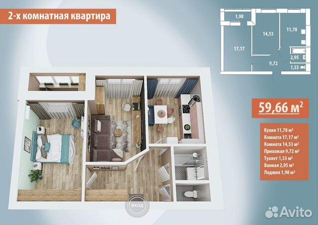 2-room apartment, 59.7 m2, 3/10 FL.