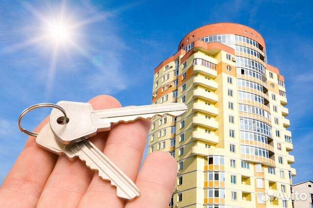 Как купить квартиру без ипотеки в москве