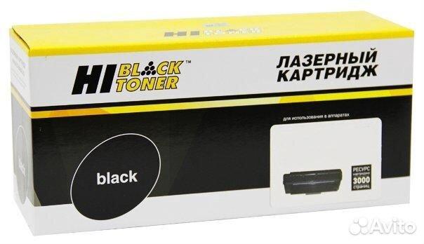 Картридж HI-black HB-TK-1130 89207294452 купить 1