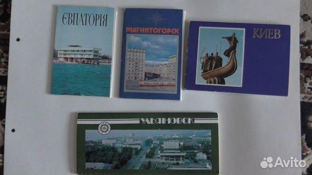 Наборы открыток городов (СССР) купить 2
