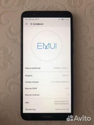 Huawei phone smart p buy 1