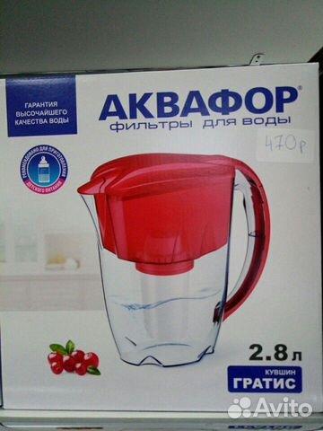 Водоочиститель кувшин Аквафор  89005074643 купить 4
