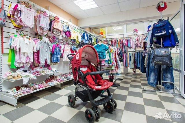 89220004530 Магазин детских товаров в Ленинском округе