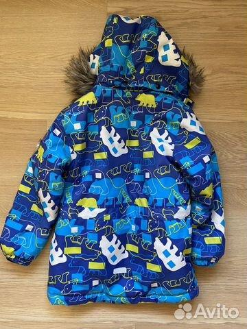 Куртка 89530649333 купить 4