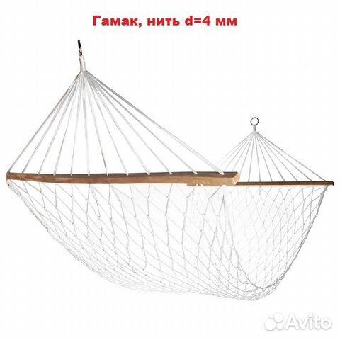 Гамак 89881537881 купить 3