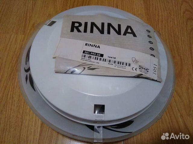 Светильник Икеа rinna новый 25см в упаковке  89290526706 купить 3
