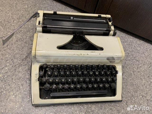 Печатная машинка Любава 89272224259 купить 2