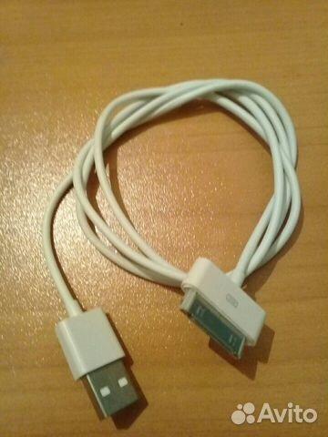 Usb провод / зарядка для mp3 или еще чего нибудь