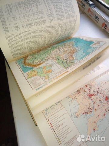 Краткая географическая энциклопедия 1960г  89044470131 купить 3
