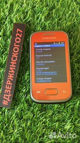 Смартфон Samsung gt-s5302 купить 2