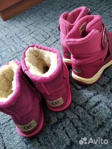 Угги, ботинки  89529161603 купить 1