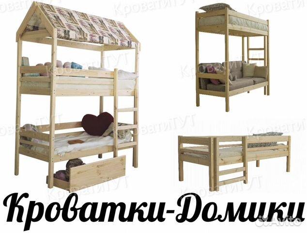 Кровать Двухъярусная Домик Чердак из массива сосны  89671243524 купить 1