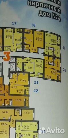 1-к квартира, 42.1 м², 4/10 эт.  89085595751 купить 1