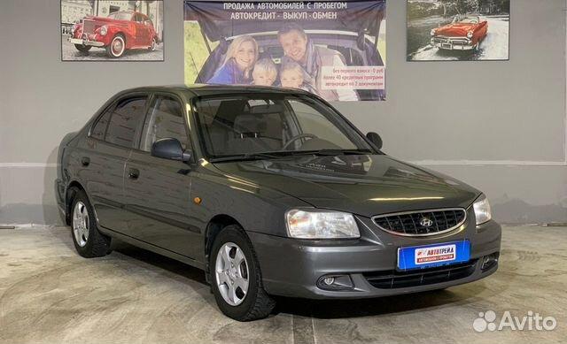 Hyundai Accent, 2006  89586166269 купить 4