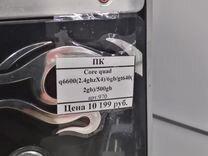 Пк игры/офис