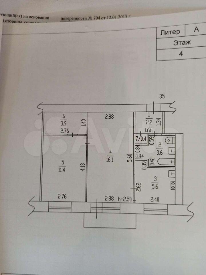 2-к квартира, 42.8 м², 4/5 эт.  89095007388 купить 2