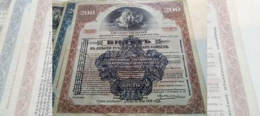 займ на три года кредит на авто без первоначального взноса в москве с плохой кредитной историей