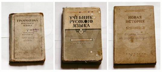 Учебники, магазин на карте пскова ул. Максима горького, 29.