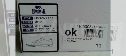 dba5b0a3 Кроссовки английского бренда Lonsdale London купить в Москве на Avito —  Объявления на сайте Авито