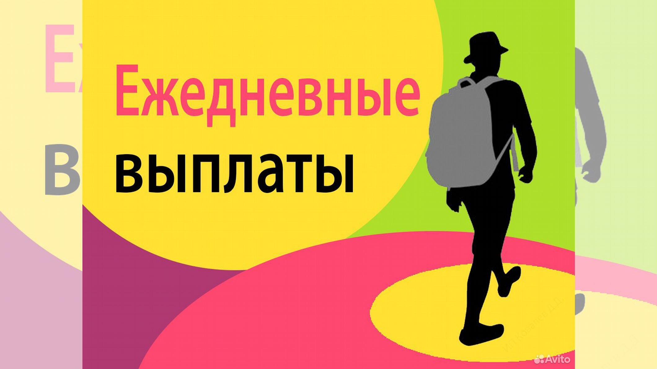 Работа без опыта в новокузнецке для девушек девушки модели в козельск