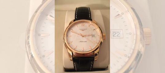 Авито на часы продать longines 1 в стоимость час работы грузчика