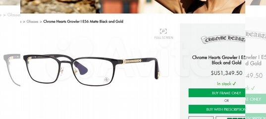 e83a6ea4173 Оправа Chrome Hearts 27GRV  очки оправы Luxor купить в Москве на Avito —  Объявления на сайте Авито