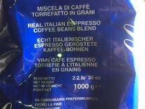 Кофе — Продукты питания в Краснодаре