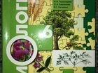 Учебник по биологии 6-11 кл