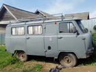 УАЗ 3962 2.9МТ, 2005, 230000км