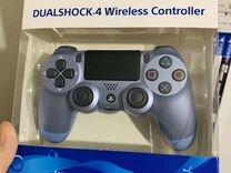 Геймпад Dualshock 4 Titanium Blue