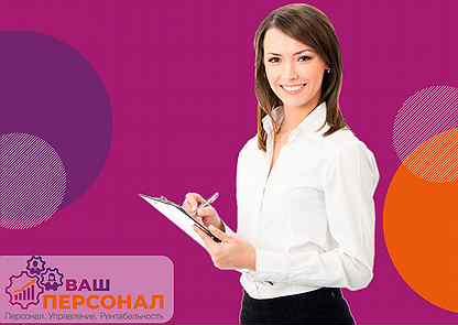 Работа ставрополь студентам для девушек работа для девушек в спб с обучением