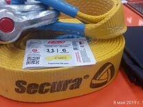 """Динамический строп (рывковый) PRO """"Secura"""" Tplus"""