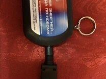 Портативное зарядное устройство с 4-мя разъёмами