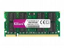Новая память Kllisre DDR2-2GB SO-dimm 800 мГц