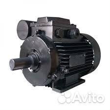 Электродвигатель однофазный  89182620740 купить 1
