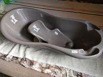 Ванночка детская с горкой и пробкой (100 см)