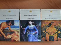 Библиотека всемирной литературы. бвл