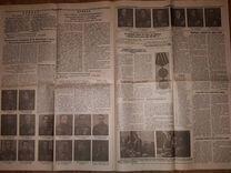 """Газета """"Красная Звезда"""" 10 мая 1945 года"""