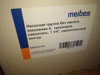 "Насосная группа Meibes MK 1 1/4"" (ME 66832 EA)"