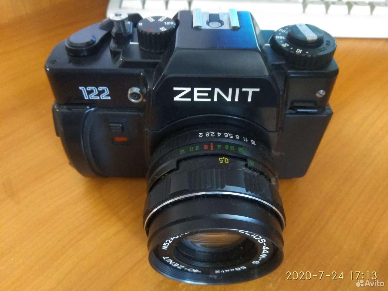 Фотоаппарат Зенит 122  89080532961 купить 1