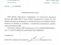 Сетка стеклотканевая панцирная Litokol (пр-во баут — Ремонт и строительство в Москве