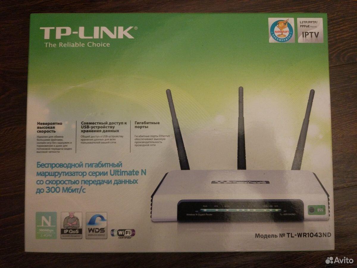 Роутер гигабитный TP-Link TL-WR1043ND (Новый)  89886994444 купить 1