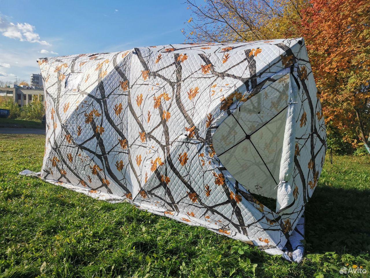 Tent cube