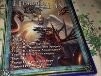 Собрание игр Герои Меча и Магии