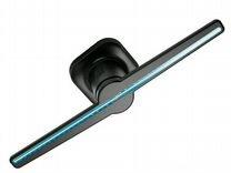 Вентилятор, 3D голографический вентилятор