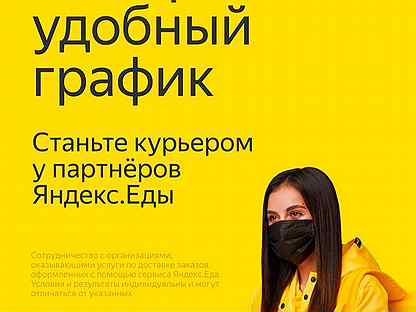 Работа новосибирск девушке без опыта работа фотографом в европе